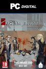 We. the Revolution PC